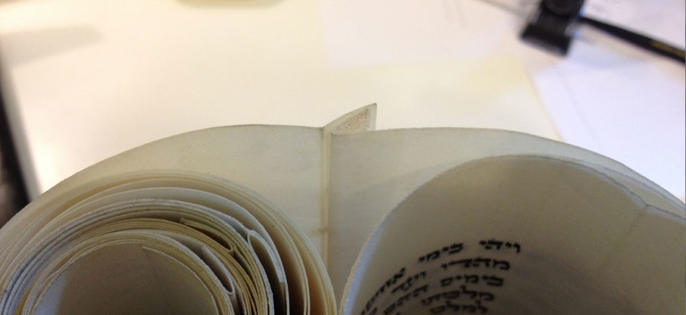A lovely rolled torah scroll