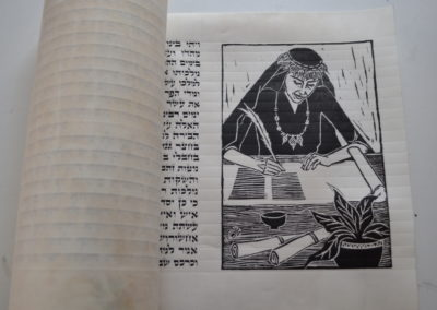 Woodblock illustration of Megillath Esther by Nava Levine-Cohen