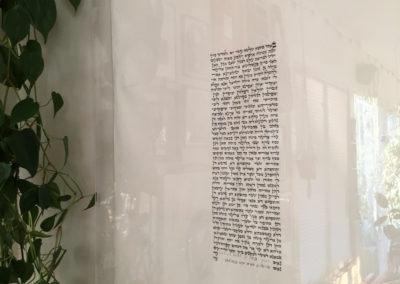 Ketubah by Jen Kamenetz